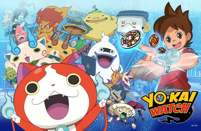 Yo-kai Watch - discover more than 200 Yo-kai