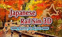 Japanese Rail Sim 3D Journey to Kyoto