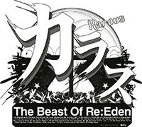 KAROUS – THE BEAST OF RE:EDEN