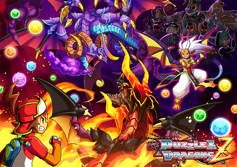 Puzzle & Dragons Z Art