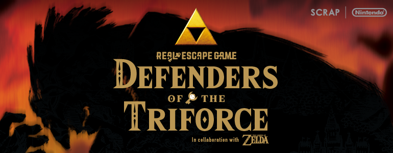 'Defenders of the Triforce' gives a Real-Life Zelda Adventure