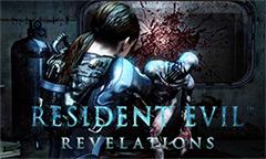 Resident Evil® Revelations Wii U