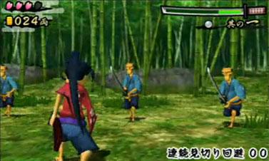 Sakura Samurai: Art of the Sword™
