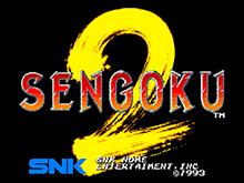 SENGOKU 2