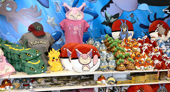 Pokemon Toys